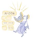 לוגו אתר תהילים